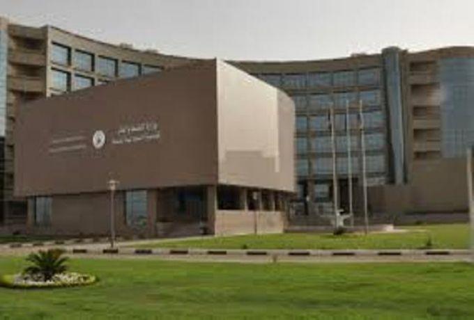 إنهاء عقد استثمار الشركة العربية بالنيل الأزرق