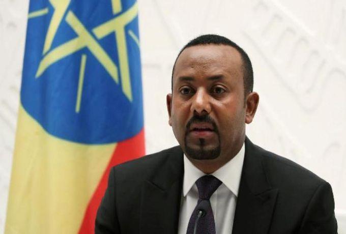 رئيس الوزراء الإثيوبي يفوز بجائزة نوبل للسلام