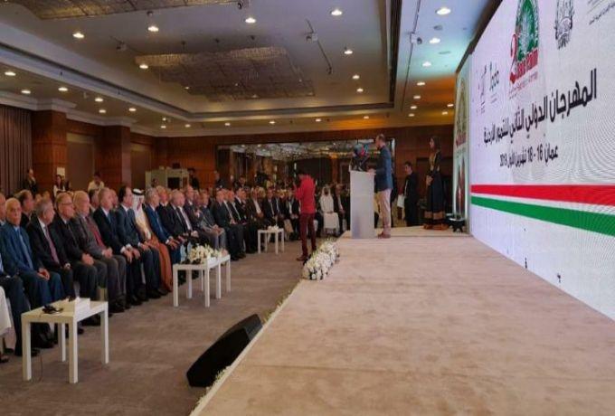 افتتاح المهرجان الدولي الثاني للتمورالأردنية بعمان