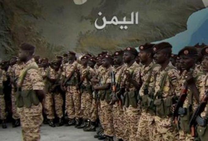 الحوثي: مقتل 4253 عسكريًا سودانيًا في اليمن منذ 2015