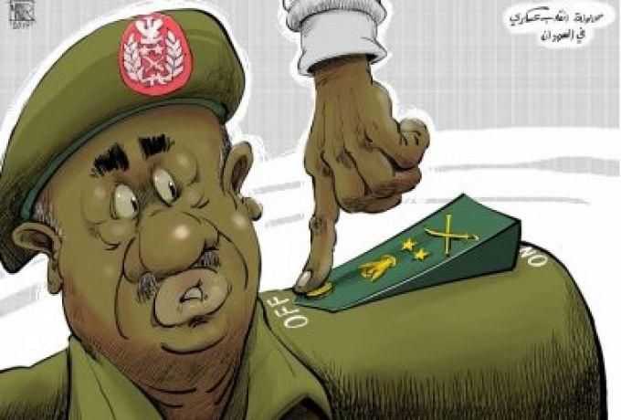 السودان الان • السودان عاجل المتحدث باسم القوات المسلحة يوضح حقيقة وجود تمرد في الجيش على الجهاز التنفيذي