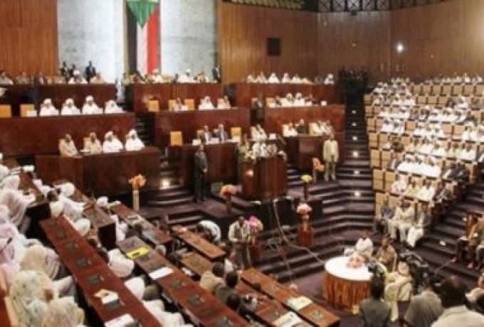 انفراج في الأزمة بين الجبهة الثورية وقوى التغيير بشأن البرلمان السوداني