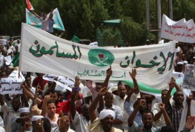 جماعة الإخوان في السودان تدعو الحكومة لمحاربة الفساد وتخفيف أعباء المعيشة