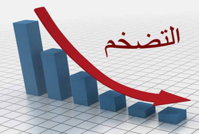 السودان: ارتفاع معدلات التضخم الى 57 % في شهر أكتوبر