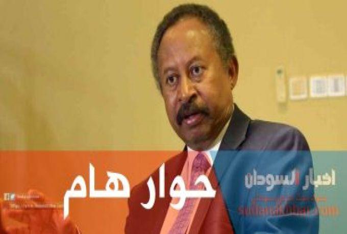 حمدوك في حوار مع قناة أوروبية يوضح حقيقة وجود شروط أمريكية لرفع اسم السودان من قائمة الارهاب ويتحدث عن الاقتصاد السوداني والبشير وازمة اليمن