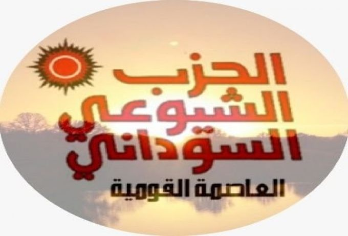قال: النظام المصرفي الإسلامي أكبر ممول للفساد الشيوعي: برنامج (قحت) سيحول البلاد إلى ( قحط)
