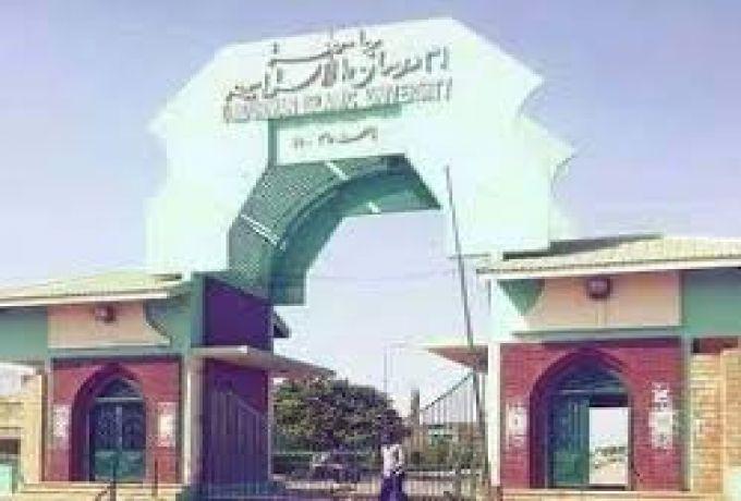 جامعة امدرمان الاسلامية تلغي الرسوم الجديدة
