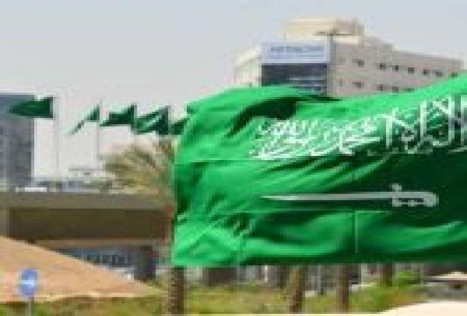 دعم سعودي جديد للسودان