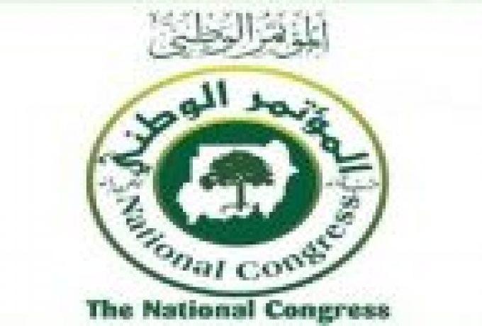 المؤتمر الوطني يواجه خطر الحل
