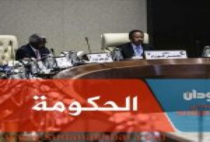 اعلان مؤتمر للسلام بالخرطوم
