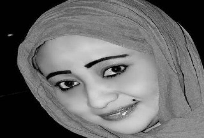 صباح محمد الحسن تكتب: الوطني العزاء بالمقابر !!