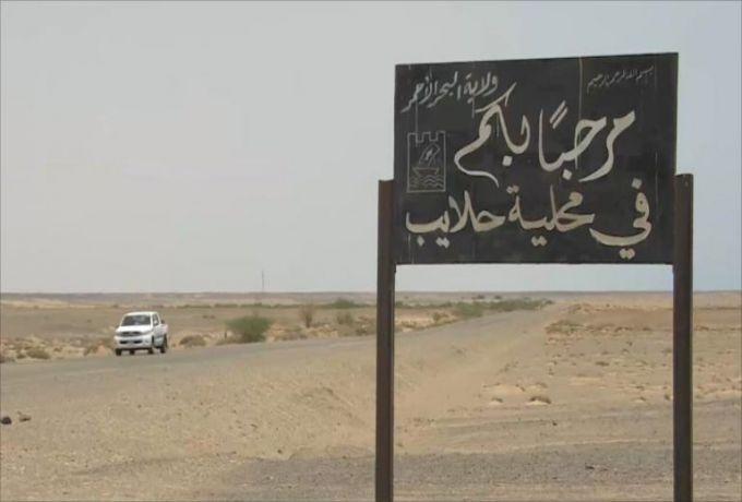 """سياسي سوداني يعلق على قضية حلايب وشلاتين ومملكة """"الجبل الأصفر"""""""