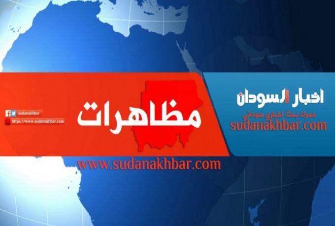 الخرطوم تخرج في مظاهرات هادرة دعما للشهداء
