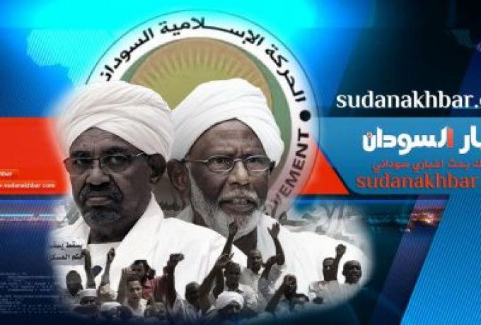 جريدة خليجية : محاكمات «الإخوان» في السودان .. حاجز صد أمام الثورة المضادة