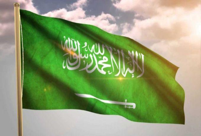 المملكة العربية السعودية تعلق على اعلان تبادل السفراء بين السودان وأمريكا