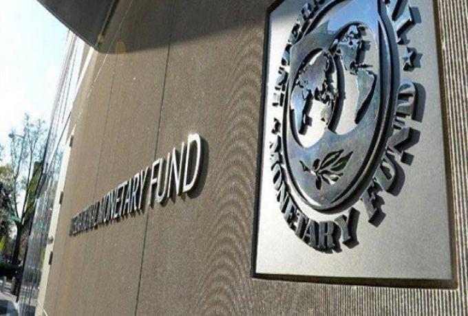 صندوق النقد الدولي يدعو إلى اتخاذ قرارات وإصلاحات جريئة وشاملة في السودان