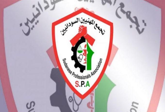 الخرطوم..تجمع المهنيين السودانيين يعلن رفضه موازنة 2020