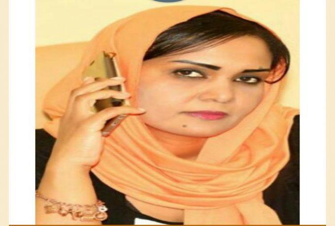 سهير عبدالرحيم تكتب عطاء لحراسة فتيات