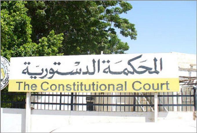 دعم المحكمة الدستورية بأسماء جديدة