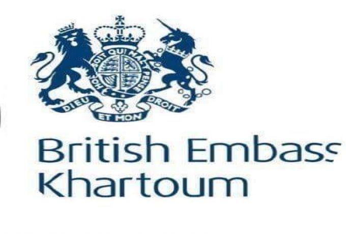 السفارة البريطانية تنتقد موقف قوى الحرية والتغيير الرافض لرفع الدعم