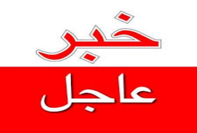 السيادي : يعتمد رسمياً تعيين 3 وزراء دولة جدد بالحكومة الانتقالية