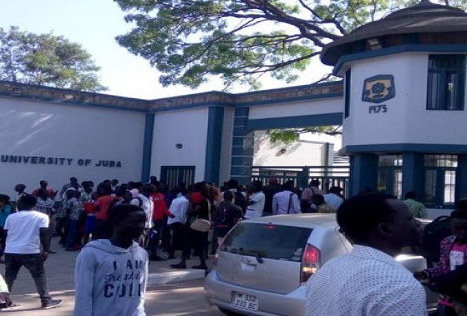 إدارة جامعة جوبا تعلن عن مراجعة سياسة الرسوم بعد احتجاجات الطلاب
