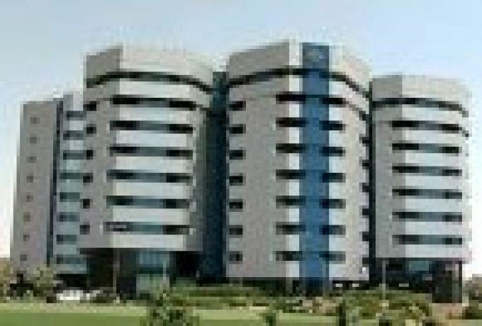 مجلس السيادة : بنك السودان المركزي مستقل