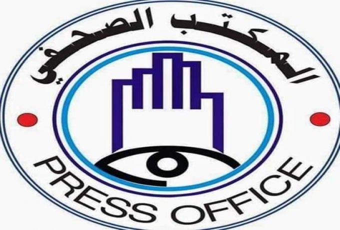 الشرطة السودانية تصدر بيانا حول احداث الخميس