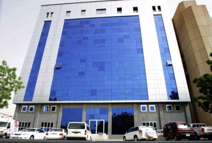 إعتذار من وكالة السودان للأنباء