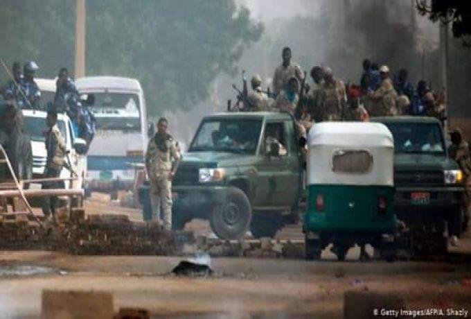 """منظمة_العفو_الدولية توثق انتهاكات القوات الأمنية في تقرير جديد بعنوان """"لقد نزلوا علينا كالمطر"""""""