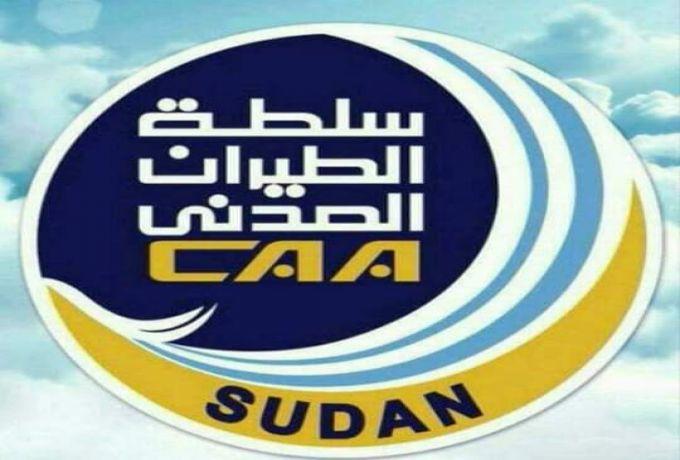 سلطات الطيران ترفض استقبال طيران من مصر