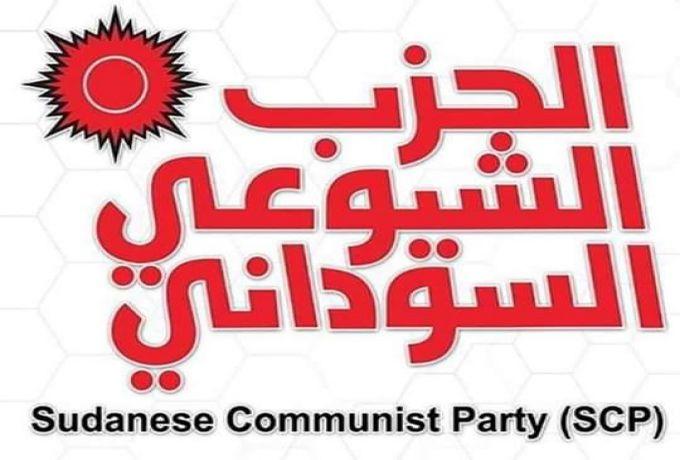 ♨️ تصريح صحفي من سكرتارية اللجنة المركزية للحزب الشيوعي السوداني