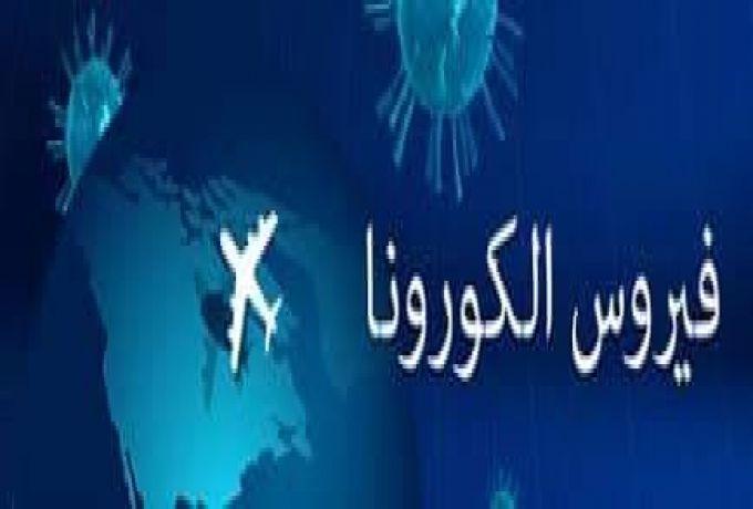 الحكومة السودانية تتكفل بنفقات العالقين باسطنبول