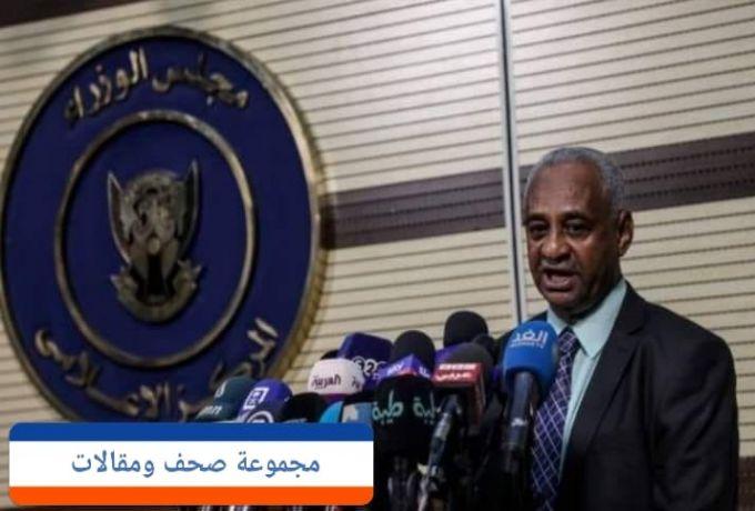 اصابة جديدة بكورونا لمواطن سوداني قام من دولة عربية