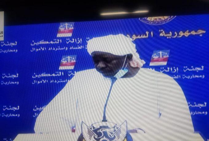 وجدي صالح :  لجنة ازالة التمكين تسترد 399 عقارا