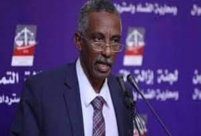 استرداد أسهم في شركة الرأي العام مملوكة لأبناء غازي صلاح الدين