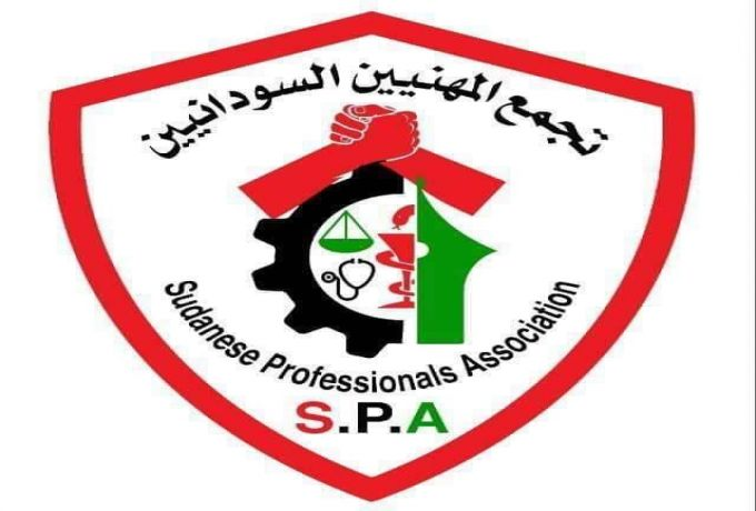 تجمع المهنيين يدين ما جاء في صفحة مجلس السيادة باقالة الوزير اكرم