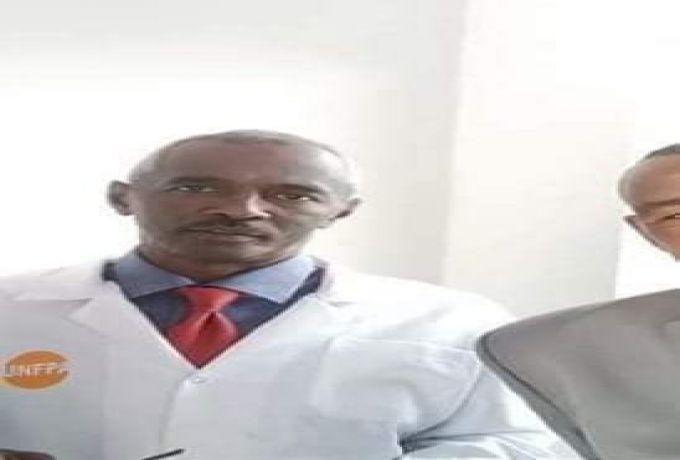 اول وفاة لطبيب بشرق دارفور بكورونا