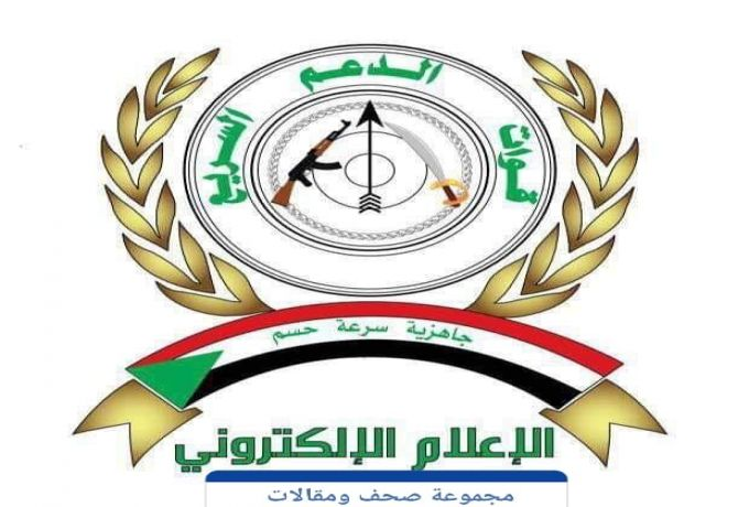 ادوار محورية إجتماعية قومية متوقعة للفريق عبد الرحيم دقلو
