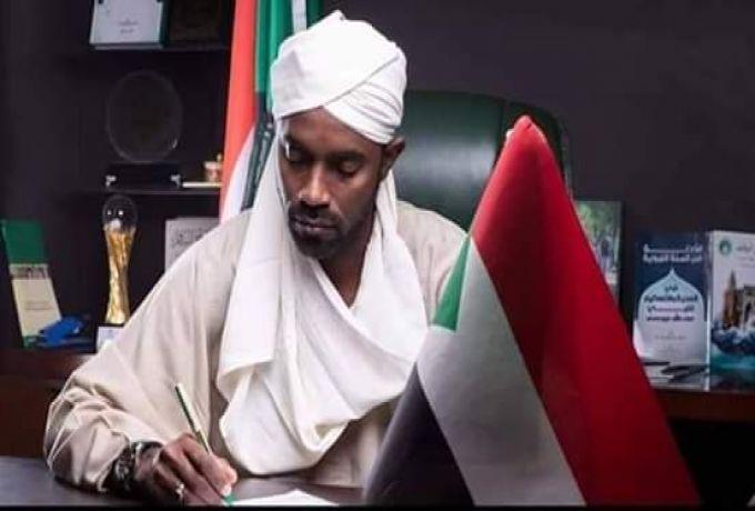 مفرح: اجراءات لإستعادة عقارات ومباني للأوقاف نهبت في العهد البائد بقيمة سوقية تقدر بـ 641 مليار جنيه سوداني
