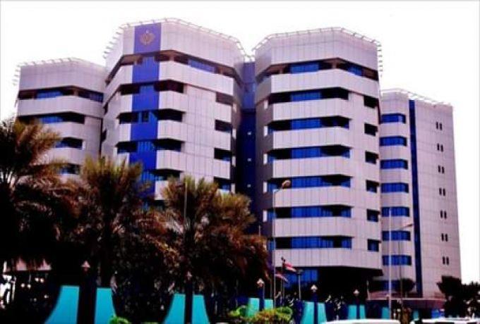 بنك السودان يصدر منشورا مهما بمعالجات مؤقتة بسبب عطلة الكرونا والحظر