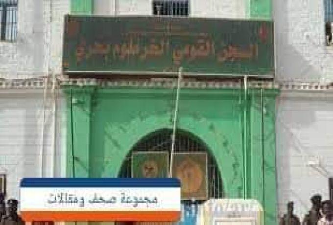 تعرف علي أسمائهم..(7) معتقلين مخالطين لـ (علي عثمان) و(عبد الرحيم محمد حسين) مهددون بفايروس كورونا