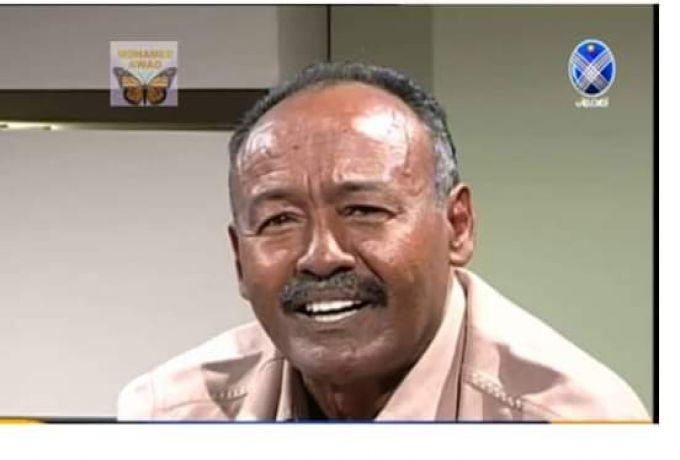 في ذمة الله الشاعر والمسرحي السوداني د. عز الدين هلالي
