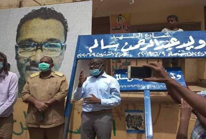 عضو السيادي الاستاذ التعايشي يدشن شارع الشهيد وليد عبدالرحمن ببحري