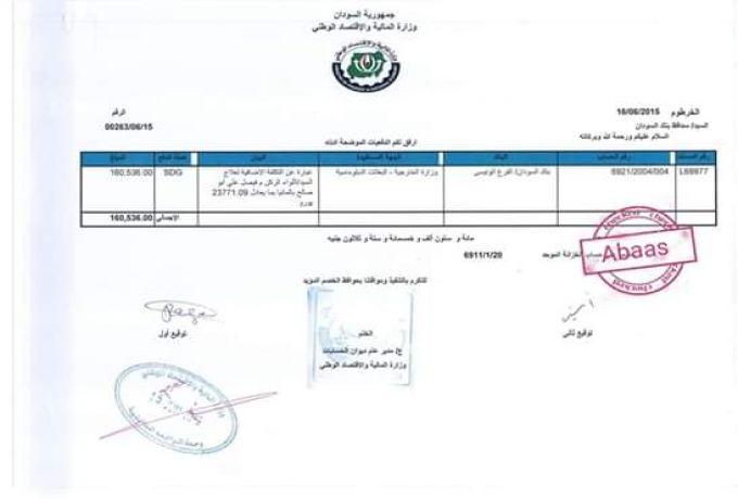 كتب الصحفي عباس محمد :  يا فضل الحساب الخاص خلي.. شوف الرسمي