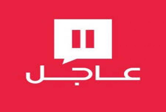 وزارة الداخلية مقتل مواطن برصاص الشرطة في مظاهرات سوق ام درمان اليوم الجمعة