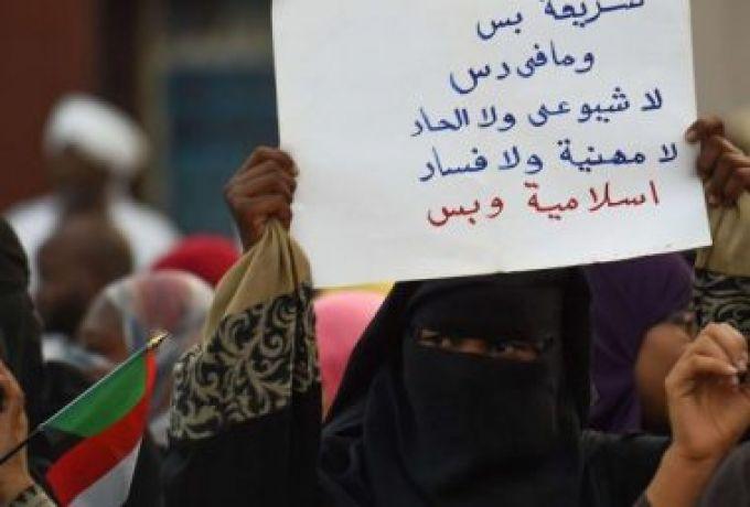 للجمعة السابعة.. تجدد الاحتجاجات بالخرطوم على تعديلات قانونية