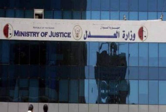 بيان لوزارة العدل بشأن وقفة المستشارين القانونيين