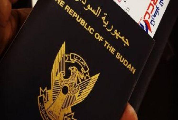 مصادر : حظر الاشخاص الحاصلين على الجنسية السودانية (المجنسين ) من السفر لخارج البلاد