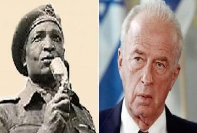 من هو العميد السوداني الذي لقبه رابين بالضبع الأسود وحوصر بقرية الفالوجة الفلسطينية؟